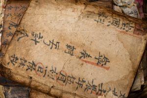 History of Qigong